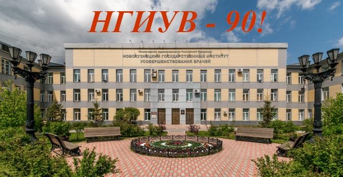 Сочи медицинский университет официальный сайт приемная комиссия сдать аккумуляторы в Макеево